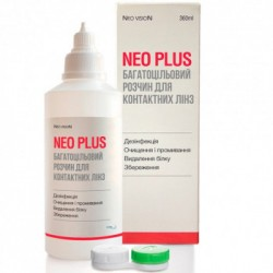 NEO PLUS 360 ml без конт.