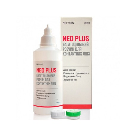 NEO PLUS 130 ml